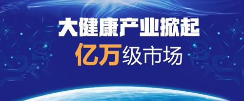 北京朝陽大悅城電影院_中國10大朝陽產業_大數據產業成為內蒙古產業轉型升級新引擎