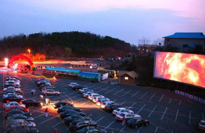 车影院_汽车电影院加盟费用多少?